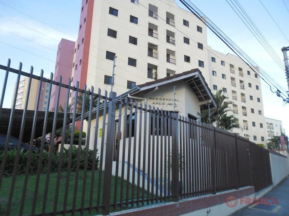 Alugar Apartamento / Padrão em Jacareí R$ 900,00 - Foto 19