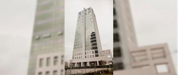 Alugar Comercial / Sala em Condomínio em São José dos Campos R$ 1.400,00 - Foto 1