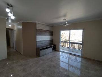 Alugar Apartamento / Padrão em Jacareí R$ 1.500,00 - Foto 1